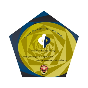 5th Anniversary Celebration Invitation