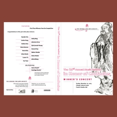 DVD Front and Back Cover