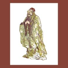 Confucius Illustration