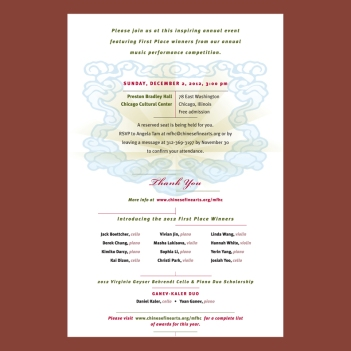 Invitation Interior