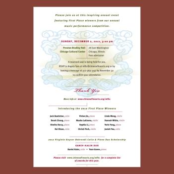 Invitation Interior