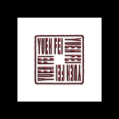 "Yueh Fei ""Chop"" Design Detail"