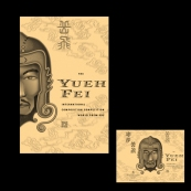 Yueh Fei Program Cover and Cover Opened