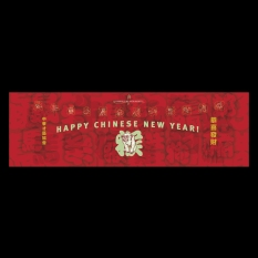 Chinese New Year Event Backdrop