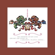 Lion Dance Brochure Cover