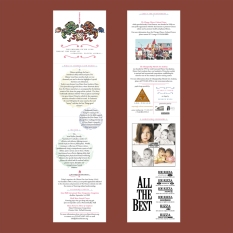 Accordion Folded Brochure Opened (Front and Back)