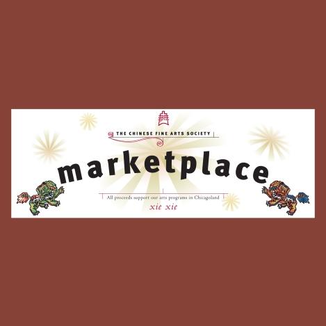Marketplace Banner