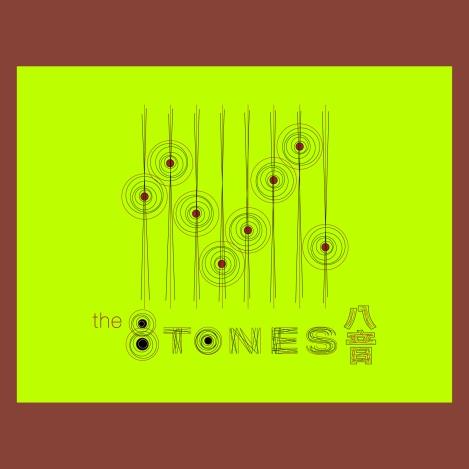 8 Tones Event Identity