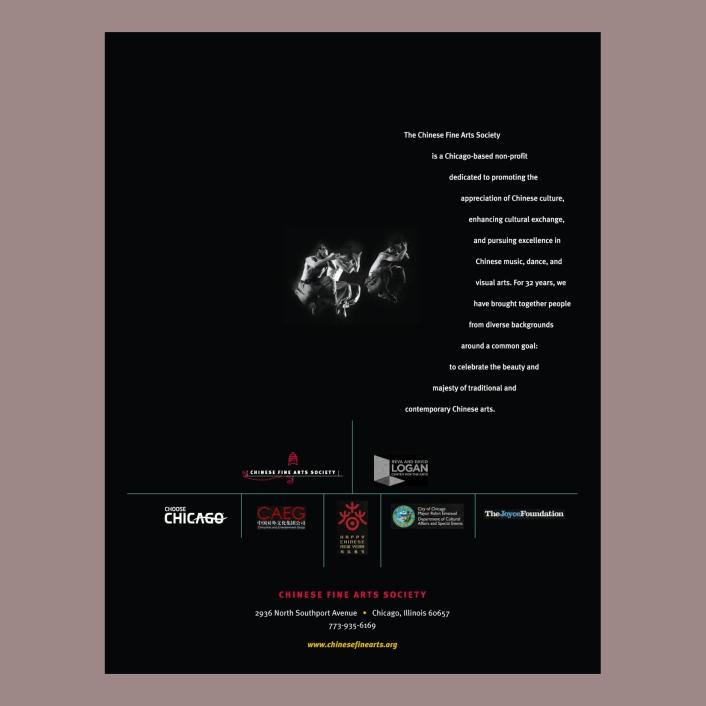 Program Back Cover