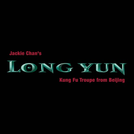 Jackie Chan's Long Yun Kung Fu Troupe Event Identity